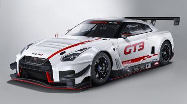 1. 2018 Nissan GT-R